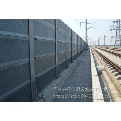 河南郑州供应铁路沿线金属冲孔隔音板 大型空调外机降噪声屏障定制
