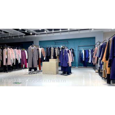 玛丝菲尔尾货品牌女装折扣店女装 北京批发品牌折扣尾货的浅蓝色职业女装