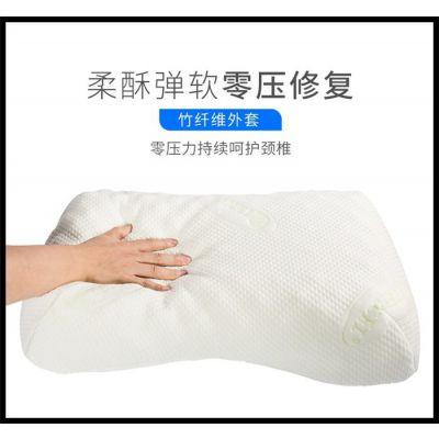 泰国乳胶枕-仁化乳胶枕-安梦寝(查看)