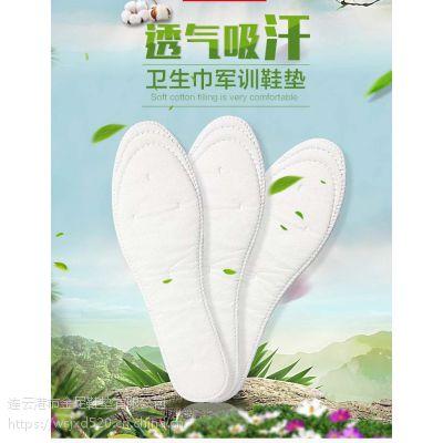 """卫生巾鞋垫创始人""""纪云龙""""厂家批发军训加厚鞋垫价格多少?"""