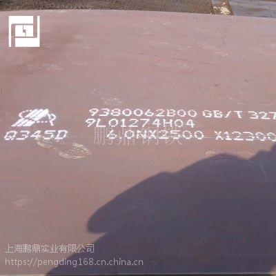 上海Q345D低合金中板Q355D中板10mm 12mm 14mm 15mm