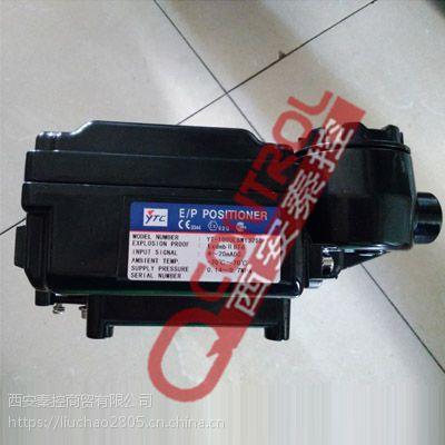 供应YTC智能阀门定位器YT-3300RDNXX00SG