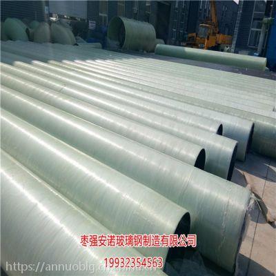 海城定制玻璃钢管道模具 75大玻璃钢管道报价