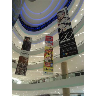 广州大型广告喷绘 条幅 横幅 中空吊旗 挂画 开业祝福条幅广告标语 吊旗喷绘布 挂轴画 铝合金挂画
