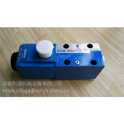 DG4V3OBMUH760威格士电磁阀现货特价供应