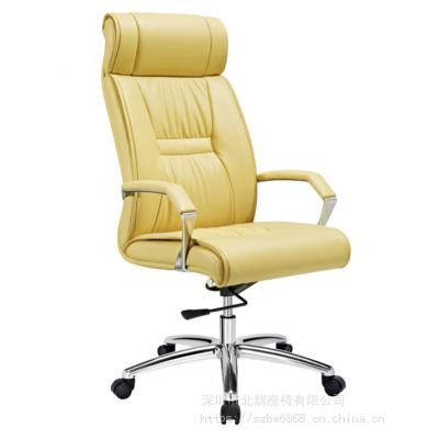 皮制办公椅_皮质电脑椅_皮质办公老板椅