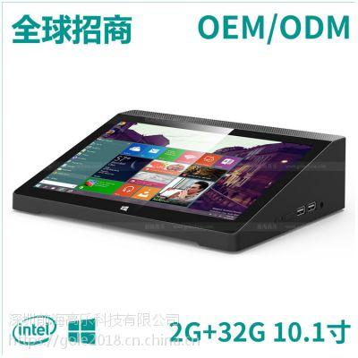 10.1寸迷你PC平板2+32G 支持双系统DB9打印串口 POS机 教育培训工控电脑