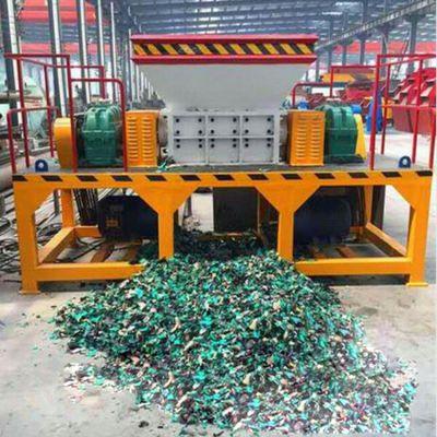 废金属撕碎机木块撕碎机大型