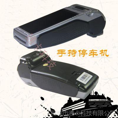 快递手持扫二维码刷卡机#手持收费机#手持刷卡收费机厂家直销