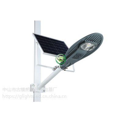 小区新农村分体式太阳能路灯50W乡村户外LED太阳能路灯厂家直销