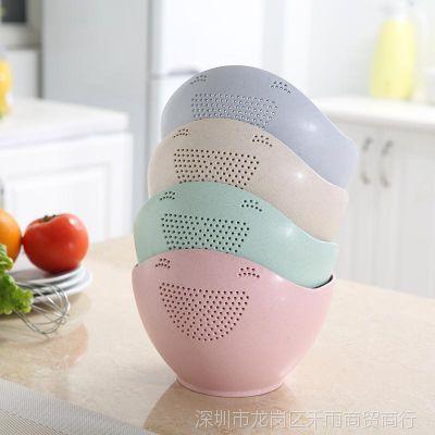 竹纤维水果淘米器厨房洗米筛漏塑料沥水大号篮子洗菜盆家用滤水箩