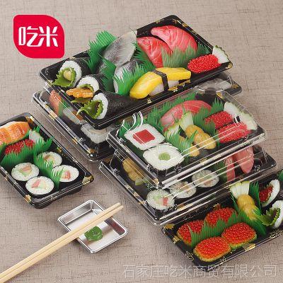吃米 印花寿司盒长方形盒子一次性包装盒餐盒便当盒外卖打包盒