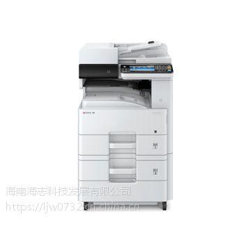 京瓷彩色多功能数码复合机海南打印机租赁