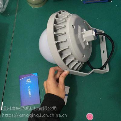 LED平台灯/防雾型泛光灯NFC9189/50W海洋王NFC9189(黄光)