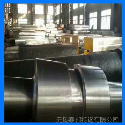 江苏直销日标SUS316L(G3459)不锈钢圆钢 不锈钢板 批发加工零售