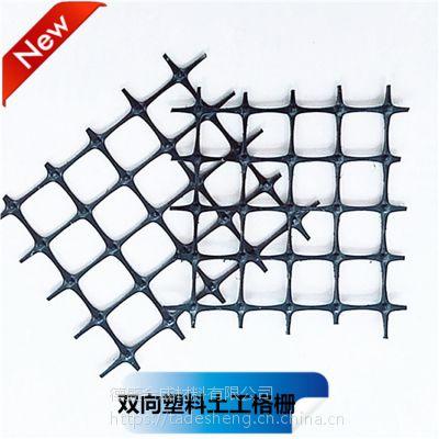 20kn双向塑料土工格栅铺设时要注意的细节 双向拉伸聚丙烯土工格栅
