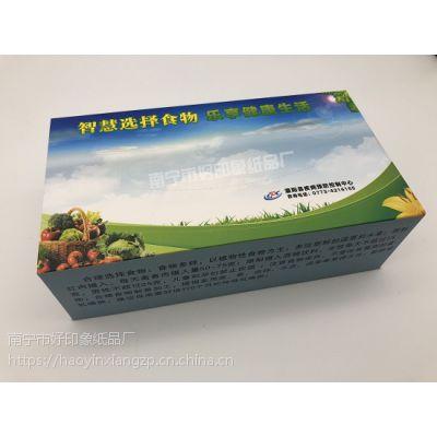 桂林抽纸订做厂家 南宁好印象纸品
