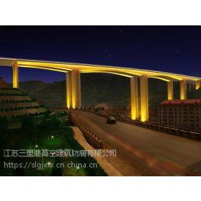 大桥安装亮化工程施工公司-诚信专业、品质保证
