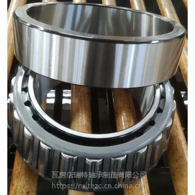 供应WRT品牌HM127442/HM127415英制单列圆锥滚子轴承