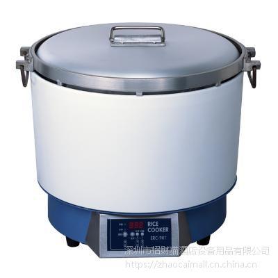 日本力之华NICHIWA ERC-9RT电饭煲
