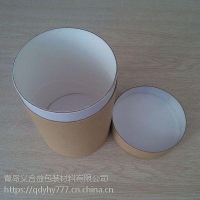圆形纸罐包装 青岛纸罐包装厂家批发 圆形纸盒
