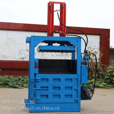 纸箱子包装盒元打包机 塑料薄膜打捆打包机 油漆桶立式压扁机