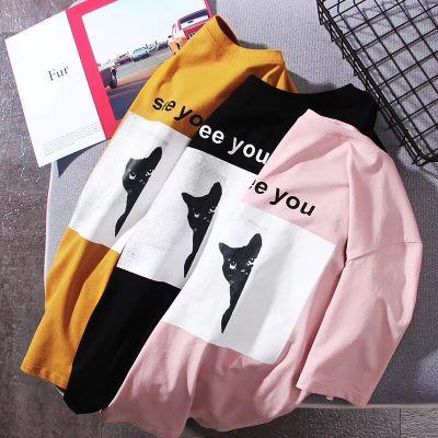 库存女装低价清仓处理 爆版外贸原单韩版时尚长袖女式t恤地摊货源