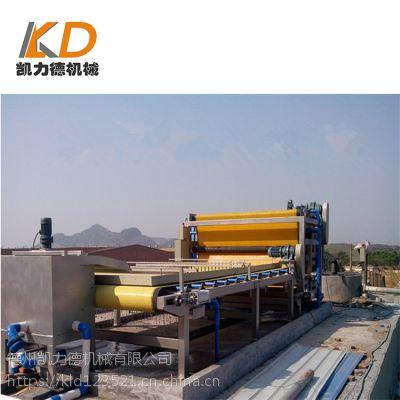 环保科技矿山尾矿污泥脱水设备 带式尾矿干排设备凯力德直销全国