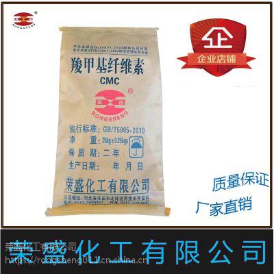 羧甲基纤维素CMC HV LV 厂家直销石油助剂羧甲基纤维素高粘 低粘 量大优惠羧类