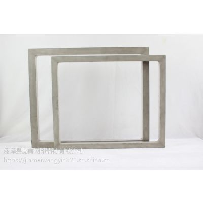 山东青岛专业生产丝印铝合金网框 印刷铝框30*40/40*60cm-嘉美