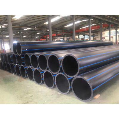 PE管生产厂家/PE管件厂家/供应国标DN20-DN1600PE管材管件