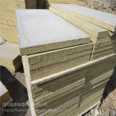 莱西市防水高强度岩棉复合保温板来电咨询/量大价优