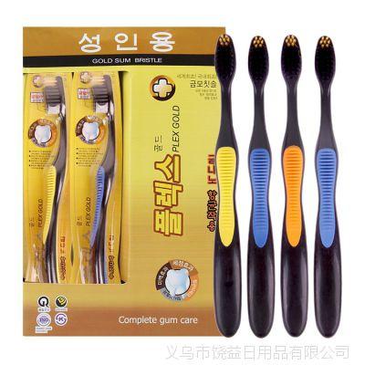 韩国单支装竹炭牙刷 曲线防滑手柄家用成人软毛竹碳牙刷批发
