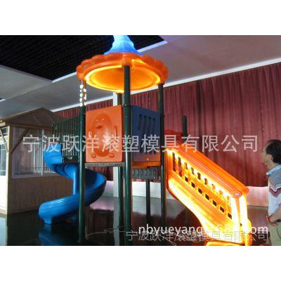 游乐设施、儿童游乐玩具、儿童组合滑梯生产厂、专业生产滚塑模具