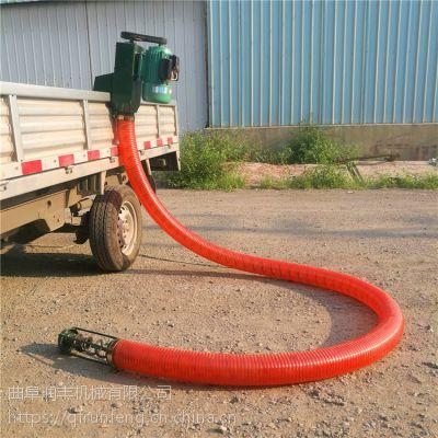 四寸六米装车吸粮机 润丰 粮库用自动抽粮机厂家