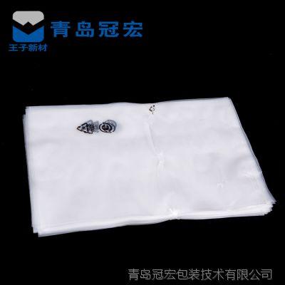 潍坊大中小号塑料袋 礼品袋包装袋男女服装手提袋子批发订做
