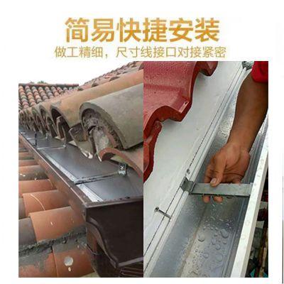 湖州铝合金屋檐接水槽金属成品檐沟落水系统