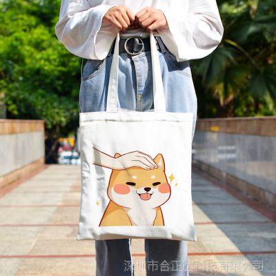 日系卡通秋田犬帆布包可爱萌装书包手提袋女单肩包便携休闲购物袋