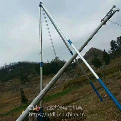 攀枝花销售铝合金抱杆 绵阳市电力拔杆经销洪涛 立杆用三角拔杆