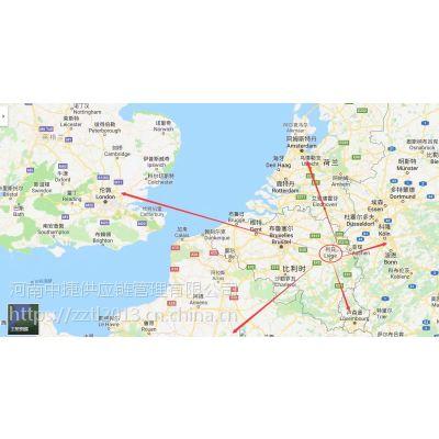 从河北保定白沟工业区运输箱包制品到荷兰 服装通过郑欧铁路运输到立陶宛 中欧列日进口出口货物 可门到门