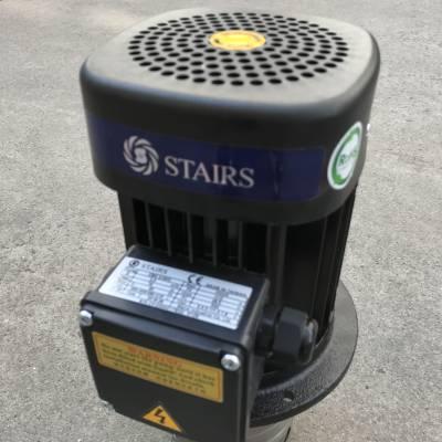 STAIRS斯特尔CBK2-40/4三相电泵机床冷却泵