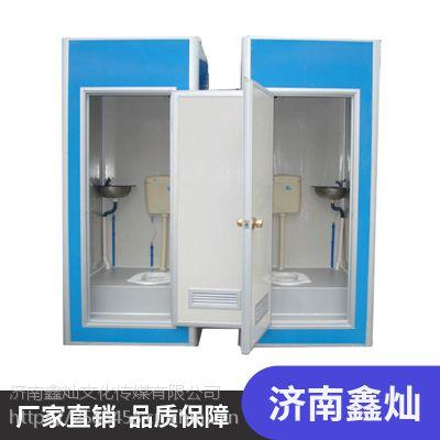 厂家出租枣庄环保移动厕所;移动卫生间哪里卖、价格合理
