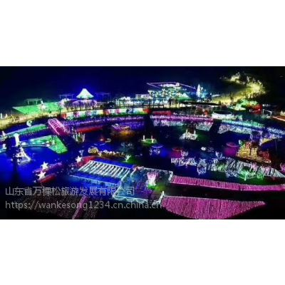 旅游景区城市美观大型尼彩灯