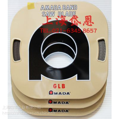 供应日本AMADA天田双金属GLB锯条 进口 AMADA曲线锯条