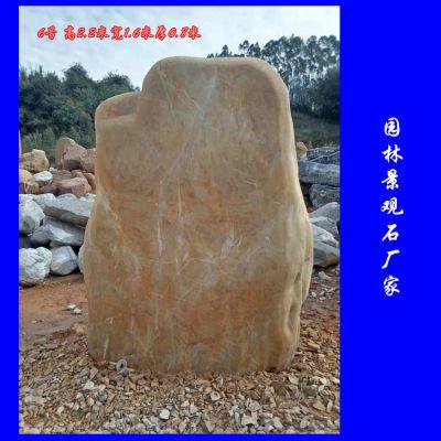 园林景观石厂家名富奇石场 清远景观石产地直销 刻字黄蜡石价格