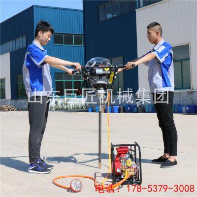 热销巨匠BXZ-2双人背包式岩心钻机 便携式地质勘探钻机质量优良