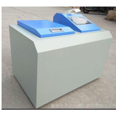 煤质化验设备,煤炭分析仪器,煤炭化验仪器
