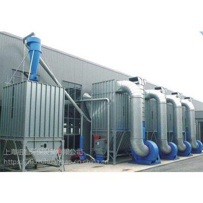 河南中央除尘设备厂家生产