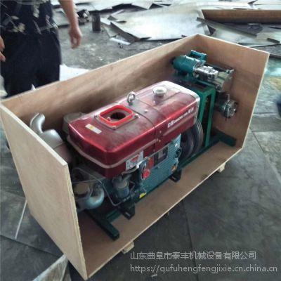 柴油机带藕粉杂粮江米桂机 小噪音 广西个体创业用全自动麻花机