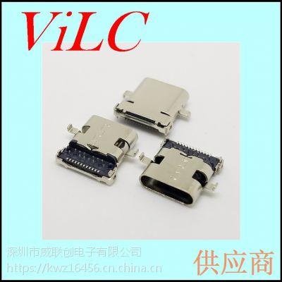 USB 3.1 TYPE C母座/24P前插后贴-沉板/破板 L=10.0 带定位柱